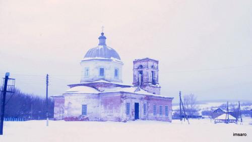 Церковь Рождества Христова. Оркино. Петровский район. Саратовская область.