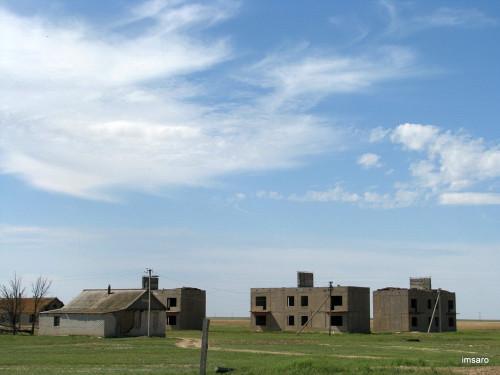 Астраханская область.