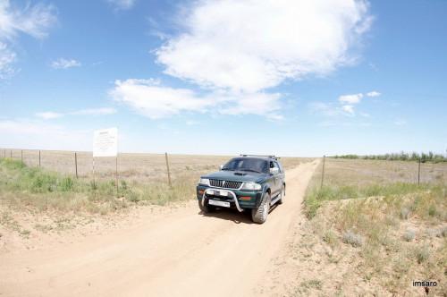 Граница Россия - Казахстан.